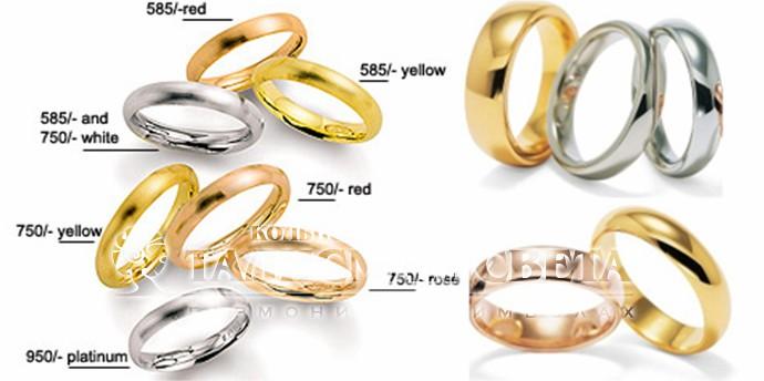 7c1f7767 Какое золото лучше – красное или розовое?