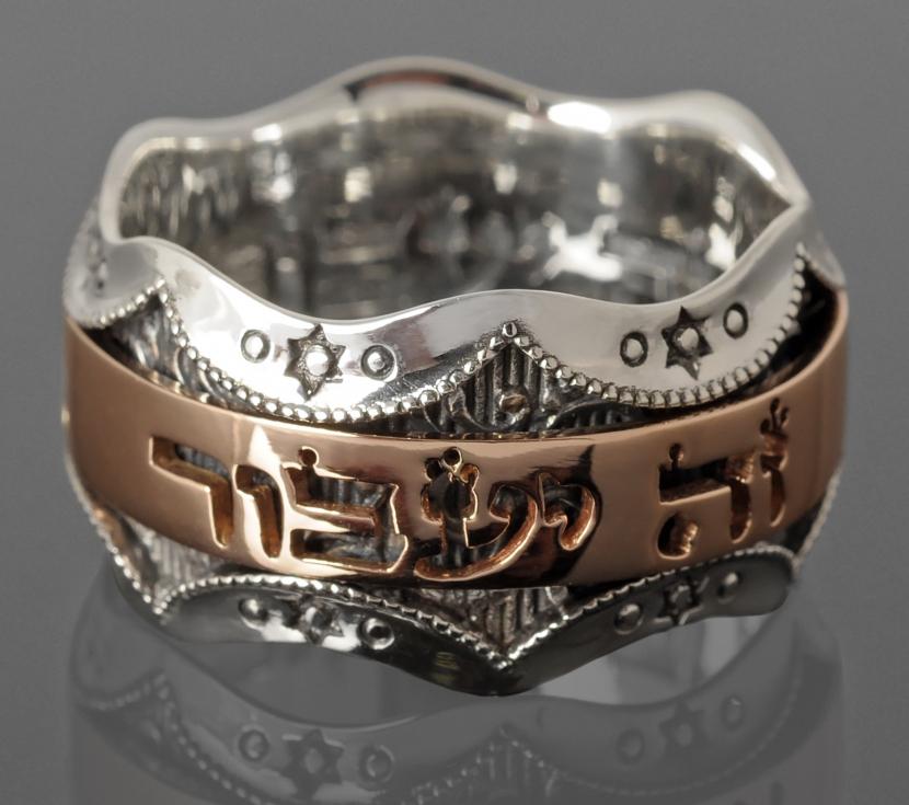 история про царя соломона кольцо